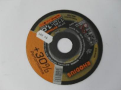 RHODIUS-  Disco de corte acero inox 115x1mm (XT 70)